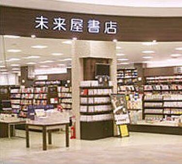 龍ケ崎 蔦 屋 書店
