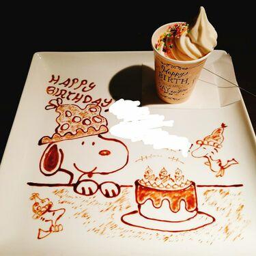 誕生 日 プレート 名古屋 名古屋のおすすめバースデーディナー16選。カップルにオススメの完全予約制