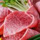 【神戸】本当に美味しい神戸の焼肉屋7選