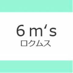 6musu