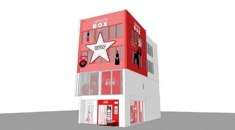 ジョルジオアルマーニビューティーから、期間限定で表参道に「ARMANI BOX」がオープン