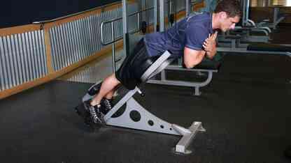 【バックエクステンション】効果的なトレーニングのやり方や注意点を徹底解説