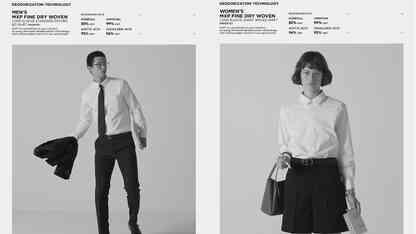 消臭機能を搭載するウエアブランド「MXP」からドレスシャツが新登場