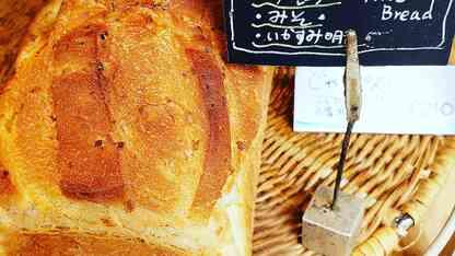 横浜の早朝からやっているパン屋おすすめ15選