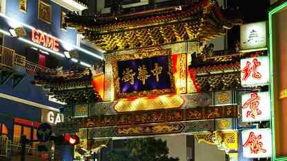横浜で本当に美味しい冷やし中華の名店おすすめ15選