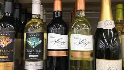 業務スーパーで買えるワインおすすめ10選