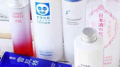 50代女性におすすめの化粧水15選【肌質ごとに紹介】