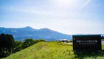 日帰りでも行ける!夏でも涼しい熊本の避暑地おすすめ10選