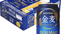税制改正前に飲んでおくべきおすすめ第三のビール5選