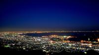 1,000万ドルの夜景!神戸の定番観光スポット