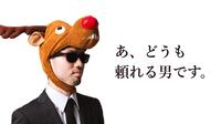 村上春樹小説の主人公に学ぶ、頼れる男になる方法5選