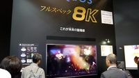 どこまでいくの?8Kテレビの可能性